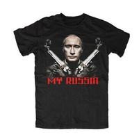 Wladimir Putin T-Shirt Russland Russia Moskau Kreml KGB Krim Ukraine schwarz 100% Soft Cotton Men's 2014 Design tees t sHIRT