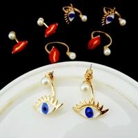 Fashion Punk Unique Red Lip Pearl Stub Earrings  Eyes Shape Stub Earrings