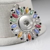 6pcs/lot mix shape fashion Silver Colorful flower Snap Pendant button Buckle Clasp For Making Snap pendant necklace