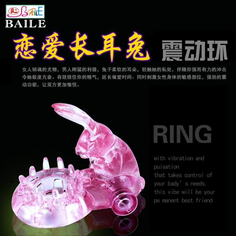 Кольцо для пениса Zero #010133 кольцо для пениса china rose