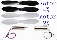 2 Motors Clockwise Counter-Clockwise & 4 Propeller blades rotor Hubsan X4 H107L