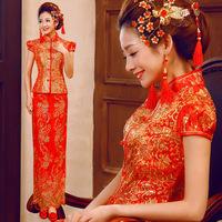 Fashion New Bride Married Vintage Long Evening dress Cheongsam qipao red Slim chinese traditional dress vestido de festa E12