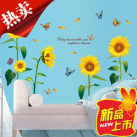 Sunflower ofhead wall stickers romantic wall stickers living room tv wall child decoration
