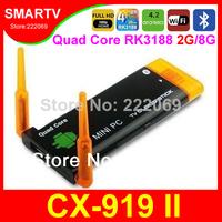 Wholesale CX-919 II CX-919II Quad Core RK3188 2G RAM 8G ROM Dual External Wifi Antenna Androind 4.2 TV Stick CX919 II CX919II