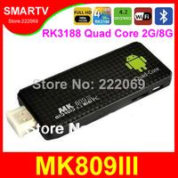 Wholesale MK809III RK3188 Quad Core 1.8Ghz 2G RAM 8G ROM Androind 4.2 Mini PC Smart TV Box  WiFi MK809 III Bluetooth 3D GPU