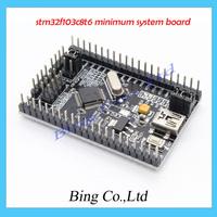 stm32f103c8t6 stm32 stm32f103 stm32f103c8 minimum system board stm32 development board learning board CortexM Evaluation Board