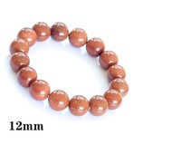 F08704 Natural Gold Sandstone Bracelet 12MM Round Loose Beads Bracelet for Women Lady us free shipping