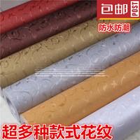 60cm*300cmThickening wallpaper waterproof wallpaper qihii embossed furniture sticker rustic fashion