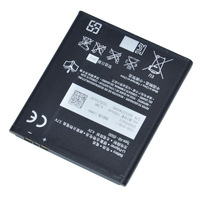 Rechargeable Mobilephone Battery BA900 For Sony Ericsson Hayabusa,Jlo,LT29,LT29i,SO-04D,ST26a,Xperia GX