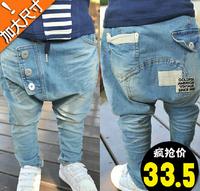 Retail kids jeans trousers 2014 Spring new design children harem pants boys pant fashion kids wears