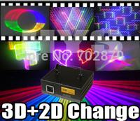 ILDA+2D+3D Mutil-Functional 1200mW 1.2w RGB laser show system/dj equipment/laser light/stage light/laser dj light