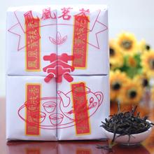 [GREENFIELD] Huang Zhi Xiang * 2014  500g Original Natural Chaozhou Phoenix Dancong Oolong Tea Feng huang Dan Cong Cha 125g*4pc
