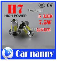 2pcs H7 led High Power 7.5W 5LED Pure White Fog Head Tail Driving Car Light Bulb Lamp V2 12V H7 7.5W parking car light source