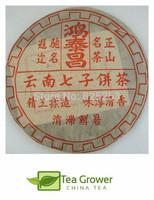 Free Shipping 2001 Year Old Puerh Tea,400g Ripe Pu'er, CS-34