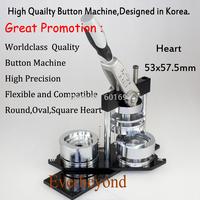 Машина для производства кнопок Everbeyond 45 * 65 + 300set , Oval 45*65mm
