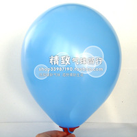 10 inch, standard balloon light blue wedding 100