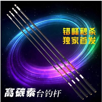 LOTUS 3.6 /4.5/5.4/6.3 meters taiwan fishing rod hard fishing rod fishing tackle fishing rod hand rod(China (Mainland))
