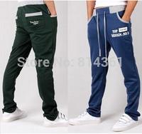 2014 New Men's Fashion Outdoors Sweatpants Korean Cotton Straight Casual Trousers Loose Drawstring  Men Pants Free Shipping