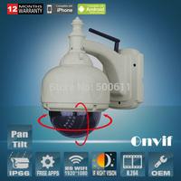 New! 1080P HD H.264 Onvif 2.0 Megapixel 22 IR Pan Tilt Dome Outdoor Network Wireless WIFI IP Camera PT CCTV Camera 2MP
