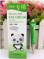 2pcs Free shipping Li Yan family living plants can remove dark circles cream late at night a small cat family night special
