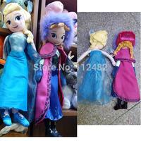 50cm / 19 inches Hot sale frozen dolls elsa anna toy doll action figures plush toy frozen dolls