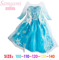 Fashion Summer Baby Girl Child Kids Party Long Sleeve Queen Frozen Princess Elsa Boutique Costume Cosplay Formal Dress H0140710
