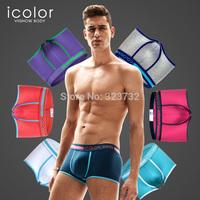 Free shipping male underwear Icolor 7pcs/lot different color male panties U convex men's boxer shorts