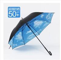 Creative Vinyl sky blue and white umbrella long umbrella super UV sunscreen