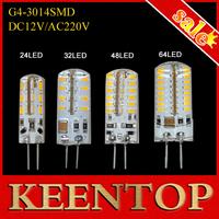 New SMD 3014 G4 24Led 32Led 48Led 64Leds Crystal Lamp Light DC 12V / AC 220V 3W 4W 5W 6W Silicone Bulb Chandelier Spotlight 5Pcs