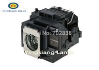 Compatible projector lamp ELPLP58 for EPSON EB-S9 / EB-S92 / EB-X9 / EB-W9 /EB-S10 /EB-X10 / EB-W10 /EX3200