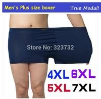 4PCS/LOT men's boxers shorts 5XL/6XL mid waist modal trunk breathable extra large plus size male fat panties