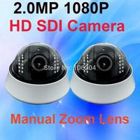 Dome Surveillance Camera HD SDI 2.0 Mega pixels manual zoom lens WDR IR indoor Dome CCTV Security Camera