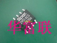 Free shipping 5PCS  SP2951ACS in stock