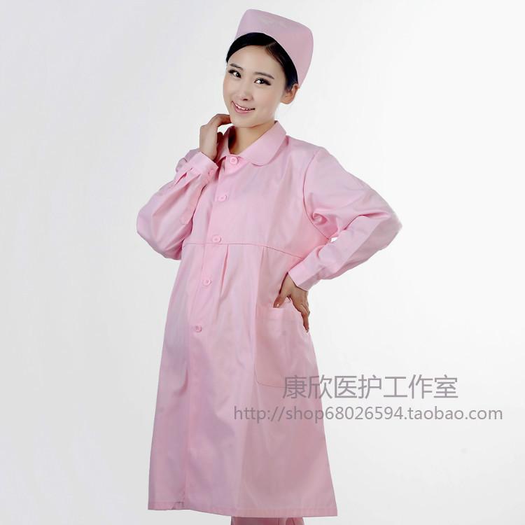 Maternity Nurse Uniform 83