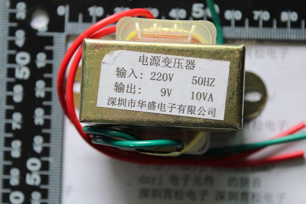 Transformator 110v to 9v 9v 10w1 9v Transformer