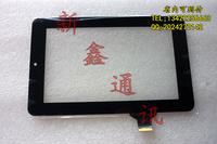Onda HLD_PG708S GG705S GG706S GG707S PG709S stylish touchscreen dual-core version