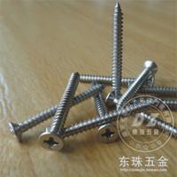 Authentic 304 stainless steel countersunk flat head self-tapping screws Rose nailed door hinge door smoking M3.5 * 35mm
