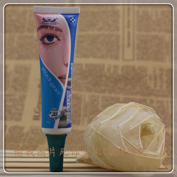 Die schwarze Perle augencreme& Tränensäcke entfernen& 20 g reinigen schwarz felge des Auges versandkostenfrei