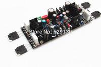 mono amplifier board  ksa50 kell rear amplifier adjustable A  tube NJW0281 0302 discrete tube rear amplifier Upgraded version