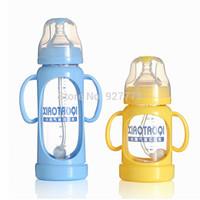 Baby Small naughty caliber handle anti-hot automatic glass suction bottle feeding 140ml ,240ml