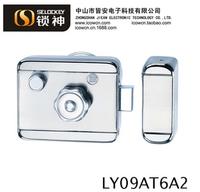 Built-in power  IC card Lock entrance guard electronic lock anti-theft door lock remote alarm lock