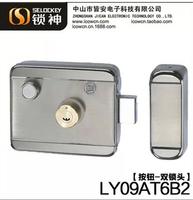 Building IC card door lock key copy-prevention electronic door lock remote control lock Swipe mute automatically lock