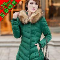 Winter women outerwear cotton-padded jacket female slim medium-long wadded jacket plus size female cotton-padded jacket