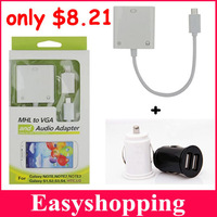 MHL to VGA Audio Adapter MHL Micro USB to HDMI HDTV Adapter+Mini Dual USB Car charger for samsung galaxy s4 s3 note 3 3207