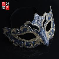 Dayses princess mask cutout mask