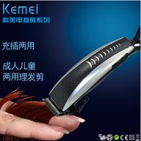 Free Shipping hair clipper electric hair trimmer beard professional cutter hair cutting machine haircut for men hairclipper 2014