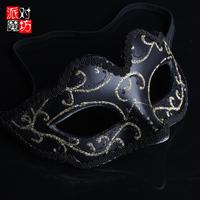 Mask ball child masquerade masks cos
