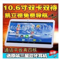 Cheap and good quality High-definition MTK6582 1.5G,2GB/16GB Phone GPS navigation Tablet PC Free 3G WiFi SIM card call DHL