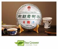 Free Shipping Best Orange Puer Tea Menghai Pu'er tea trees Brown Hill 2009 Pu'er raw tea cake 357g CS-35