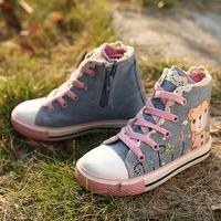 The new 2014 autumn high help zipper cartoon han edition canvas shoes of the girls